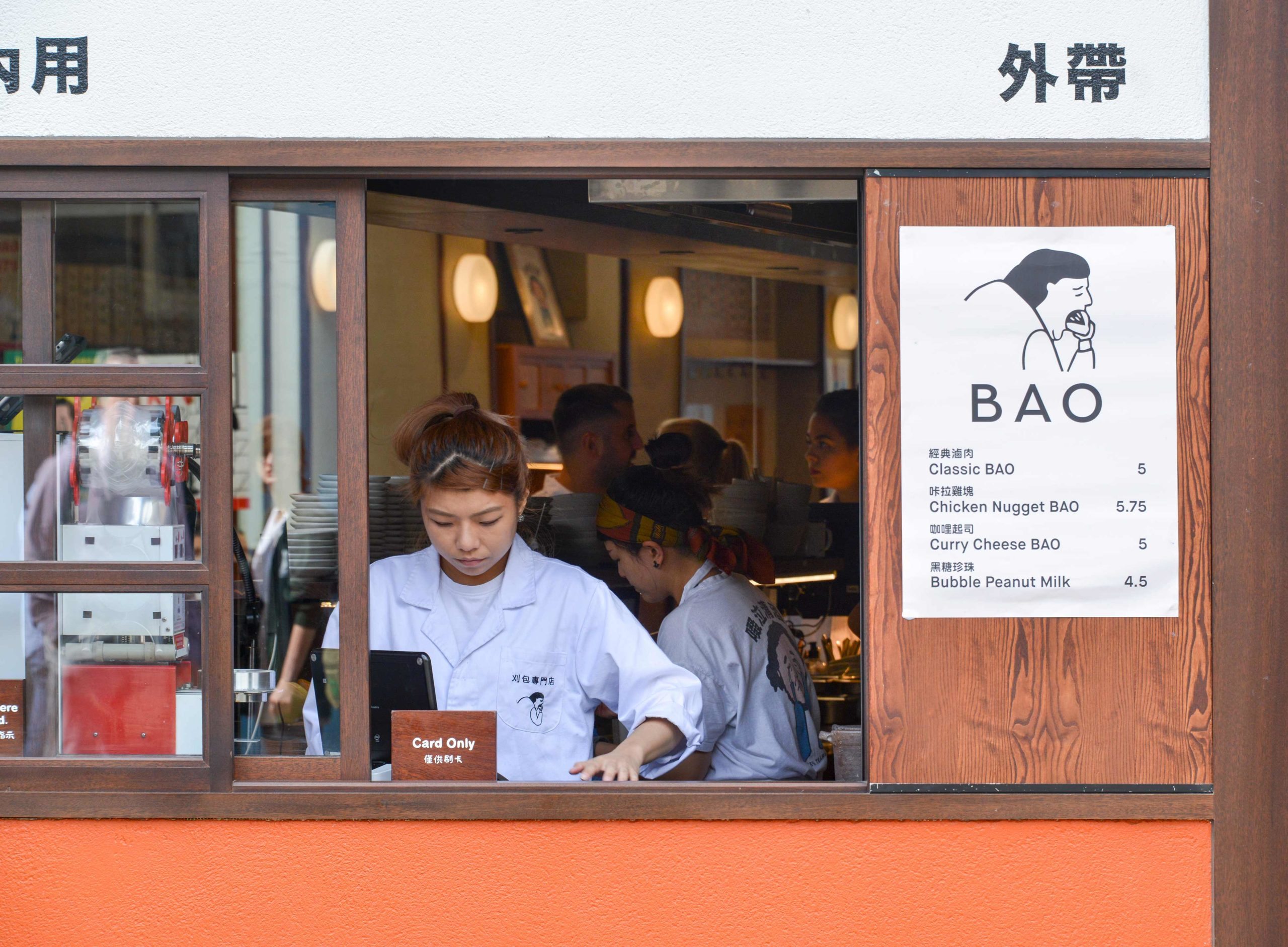 Bao Loman Street
